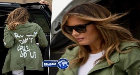 شركة ملابس أمريكية تصفع ميلانيا ترامب بعد معطفها المثير للجدل