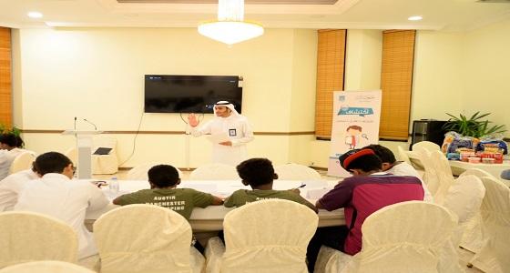 بر الشرقية تكتشف مهارات 110 يتيما في اليوم العالمي لمهارات الشباب