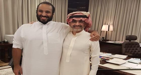 الأمير وليد بن طلال ينشر صورة حديثة مع سمو ولي العهد