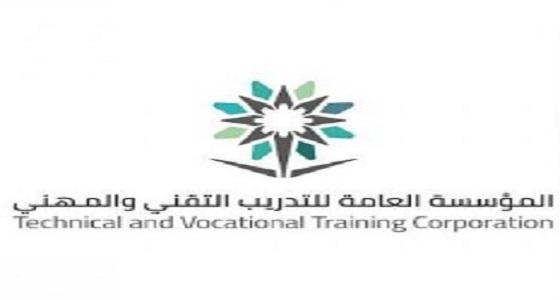 أكثر من 500 وظيفة لخريجي التدريب التقني