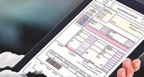 بعد تطبيق برنامج تيسير.. عملاء شركة الكهرباء يطالبون بتحديد آليات لاحتساب متوسط الفاتورة