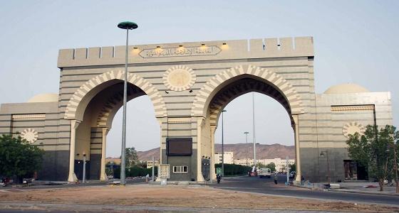 """"""" الجامعة الإسلامية """" : بدء التقديم على برامج الدراسات العليا"""