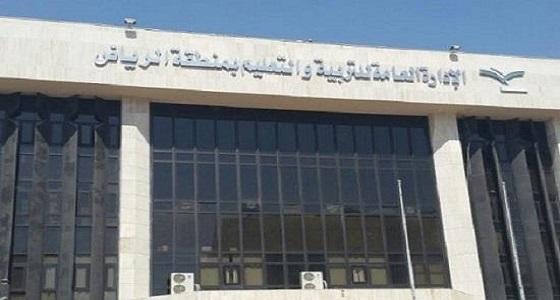 تعليم الرياض يعلن فتح باب الترشح للمعلمين الراغبين في العمل كمنسقين للموهوبين