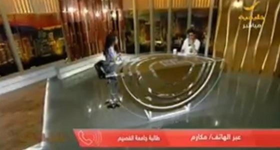 """بالفيديو.. طالبة جامعة القصيم تكشف ملابسات واقعة ارتدائها بلوزة """" نصف كم """""""