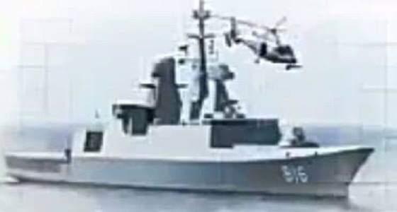 بالفيديو.. أهم السفن السعودية المشاركة في التحالف لإحباط مخططات الحوثيين