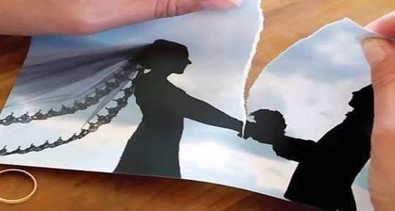 """بعد زواج دام سنتين.. سيدة تطلب الخلع: """" ما بيعرفش يجيب حقه من الجيران """""""
