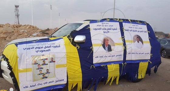 بالصور.. مشجع نصراوي يشكر ناديه بطريقة جديدة