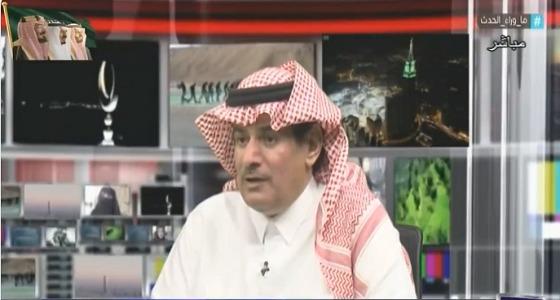 بالفيديو.. خبير استراتيجي: لا نجد حملة على السعودية إلا وخلفها تنظيمي الإخوان والولي الفقيه