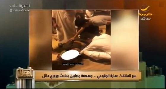 بالفيديو.. ممرضة تنقذ حياة مصابين في حادث تصادم بحائل