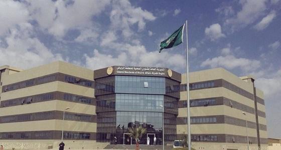 """"""" صحة الرياض """" تجهز عيادات وفرق طبية لفعاليات منتدى الاستثمار"""