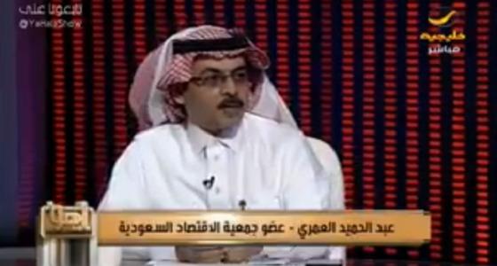 """بالفيديو.. """" العمري """" يكشف سبب ارتفاع البطالة رغم خروج مليون وافد من المملكة"""