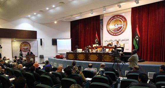 تعليق مجلس النواب الليبي على حملة الابتزاز ضد المملكة