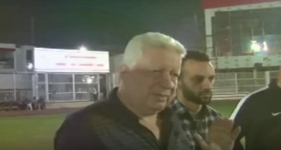 بالفيديو.. مرتضى منصور يعلن عن إقامة السوبر المصري السعودي بجدة