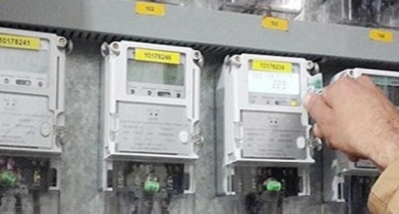 بالفيديو.. محافظ هيئة الكهرباء: رفع الحد الأعلى لقيمة الفواتير يصب في مصلحة المستهلك