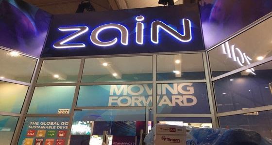 زين للاتصالات: 13 وظيفة إدارية شاغرة للرجال بالرياض والمدينة المنورة
