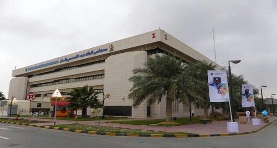 وظائف شاغرة في مستشفى الملك فهد التخصصي بالدمّام