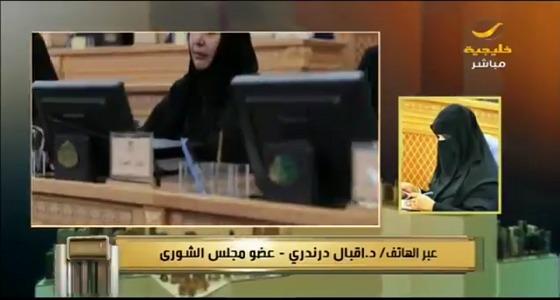 بالفيديو.. العقوبات التي تنتظر مخالفي نظام منع زواج القاصرين