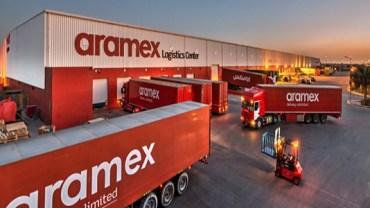 شركة أرامكس تعلن عن وظائف إدارية وهندسية شاغرة