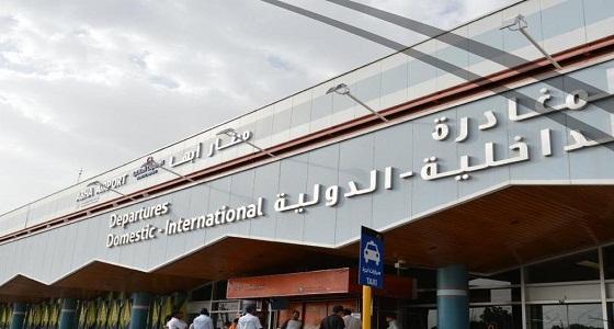 تعليق الحركة الجوية بمطار أبها لتشغيل المدرج المؤقت