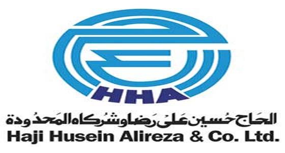 شركة الحاج حسين رضا تعلن عن 8 وظائف فنية وإدارية شاغرة