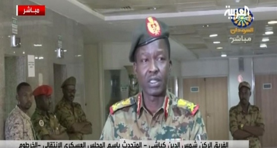 المجلس الانتقالي السوداني: إعفاء عوض بن عوف من منصبه وإحالته للتقاعد