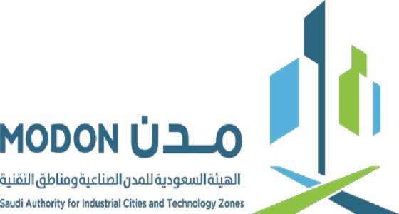 إطلاق وظائف إدارية وهندسية شاغرة بهيئة المدن الصناعية