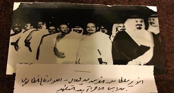 بالصور.. خطابات بخط اليد لشكر أحد القادة المشاركين بتطهير الحرم