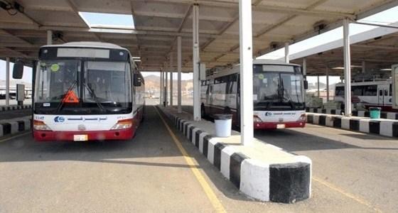 مكتب إرشاد الحافلات الناقلة للحجاج يعلنعن2000وظيفةشاغرة