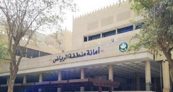 أمانة الرياض تغلق 11 محلا لمستلزمات الرحلات بالعريجاء