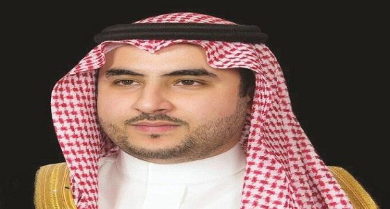 الأمير خالد بن سلمان: مليشيات الحوثي الإرهابية ليست سوى أداة لتنفيذ أجندة إيران