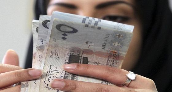 حساب المواطن يوضح حقيقة صرف الدعم قبل عيد الفطر 2019