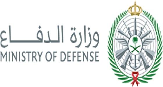 وزارة الدفاع تعلن فتح باب القبول والتسجيل لخريجي الثانوية للإلتحاق بالكليات العسكرية