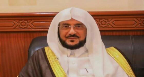 وزير الشؤون الإسلامية عن حوار ولي العهد: تاريخيا ينضج بالقوة
