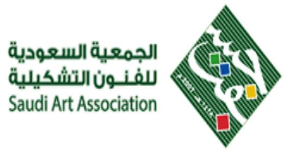 """الجمعية السعودية للفنون التشكيلية بالقريات تكرم """" صدى """""""