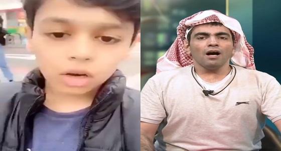 """طفل سعودي يلقن المنشق """" غانم الدوسري """" درسًا قاسيًا في الوطنية (فيديو)"""