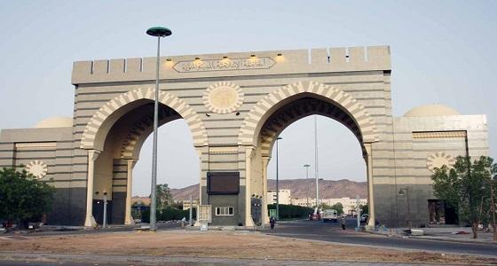 شروط الوظائف الإدارية والصحية الشاغرة بالجامعة الإسلامية