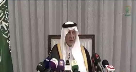 بالفيديو.. أمير مكة يوضح حقيقة وجود خلاف بين المملكة والإمارات