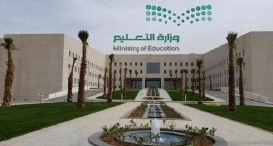 التعليم: إنشاء لجنة للإشراف على برنامج تطبيق لائحة الوظائف التعليمية