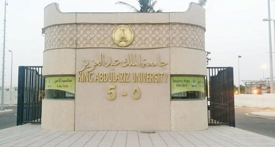 جامعة المؤسس تعلن عن وظائف معيدات