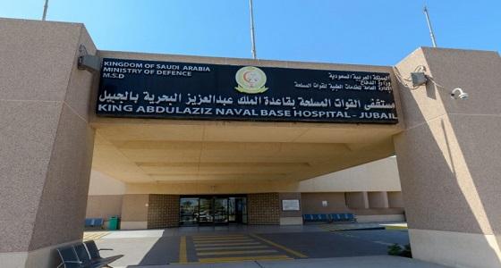 وظيفة تقنية شاغرة في مستشفى القوات المسلحة بالجبيل