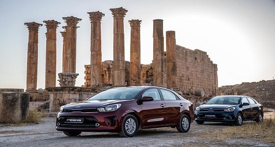 طرح سيارة كيا بيجاس سيدان الجديدة في الشرق الأوسط (صور)
