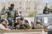 الحوثيون يختطفون 90 يمنيًا من صالة عزاء