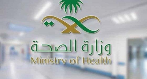 الإعلان عن أسماء المرشحين من حملة الدبلومات الصحية