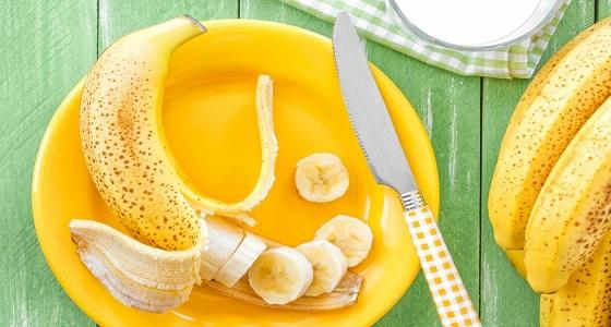 افقدي الوزن في 3 أيام فقط مع دايت الموز