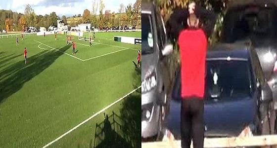 بالفيديو.. لاعب كرة قدم يحطم زجاج سيارته بركلة قوية من داخل الملعب