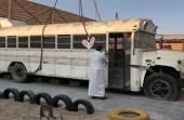 بالفيديو.. طالبات يحولنحافلة متهالكة إلى تحفة فنية بالدمام