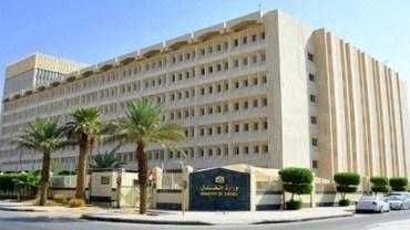 «العدل» تحدد شروطالاختصاص النوعي للمحاكم التجارية