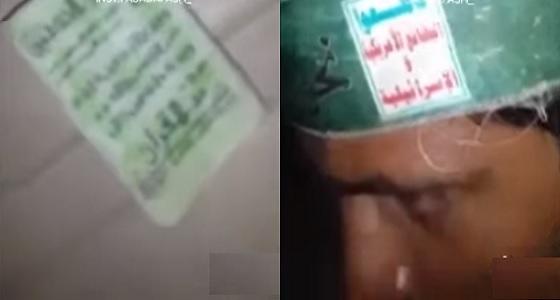 بالفيديو.. لحظة القبض على حوثي زعم حيازته لـ«مفتاح الجنة»