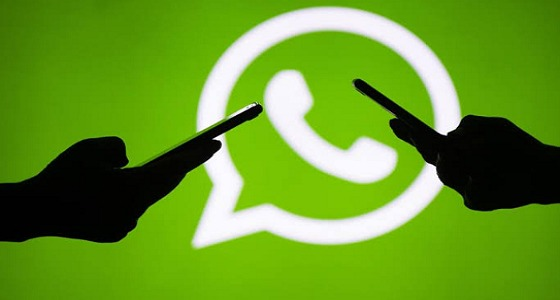 «واتساب» تفرض على المستخدمين شراء هذا الهاتف