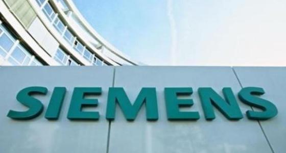 شركة سيمينس تعلن عن وظائف شاغرة 9cb79611-c8b6-4e5b-ace4-55c5dab2070b.jpg?fit=560,300&ssl=1